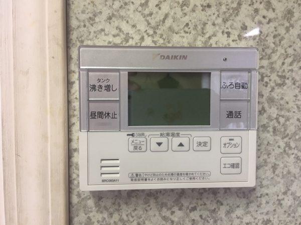 【宮崎県宮崎市 A様邸】オール電化工事