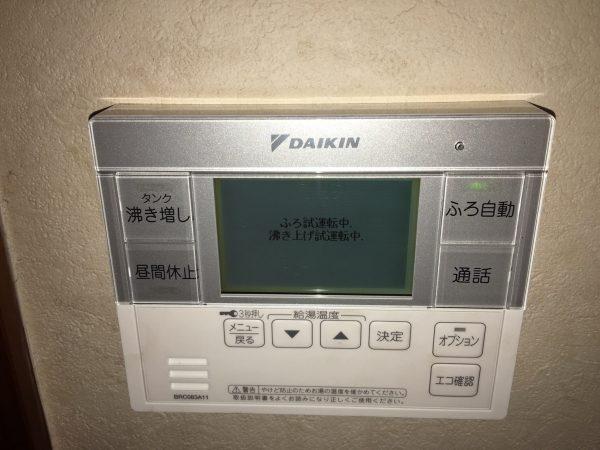 【宮崎県都城市 T様邸】オール電化工事