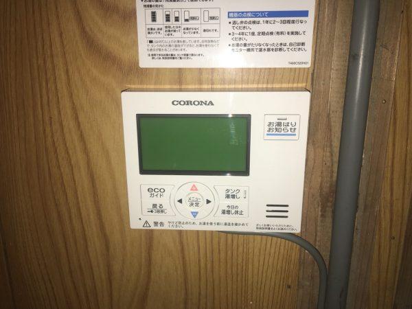 【宮崎県日南市 Y様邸】オール電化工事