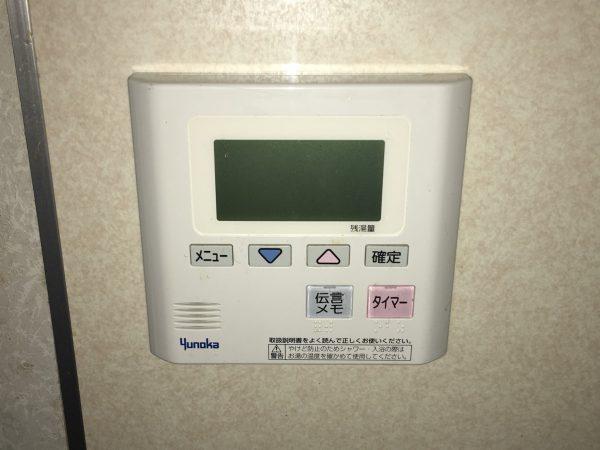 【宮崎県えびの市 K様邸】エコキュート工事