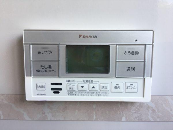 【宮崎県えびの市 Y様邸】オール電化工事
