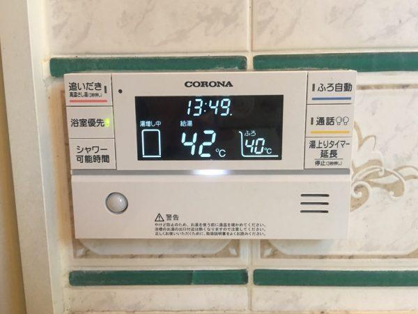 【鹿児島県曽於市 N様邸】オール電化工事
