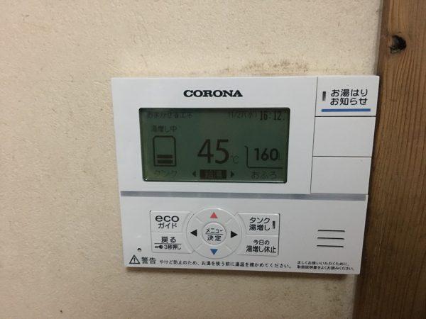 【宮崎県東臼杵郡 K様邸】オール電化工事