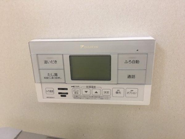 【宮崎県宮崎市 O様邸】オール電化工事