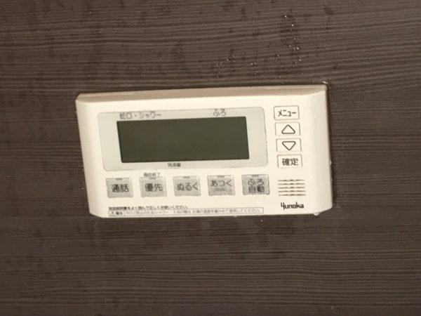 【宮崎県北諸県郡三股町 D様邸】オール電化工事