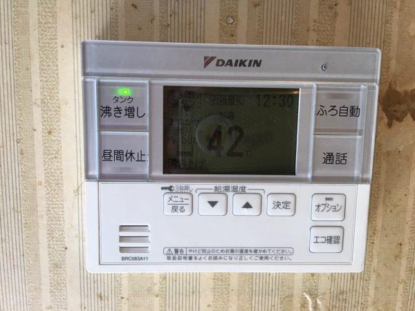 【宮崎県日南市 K様邸】オール電化工事