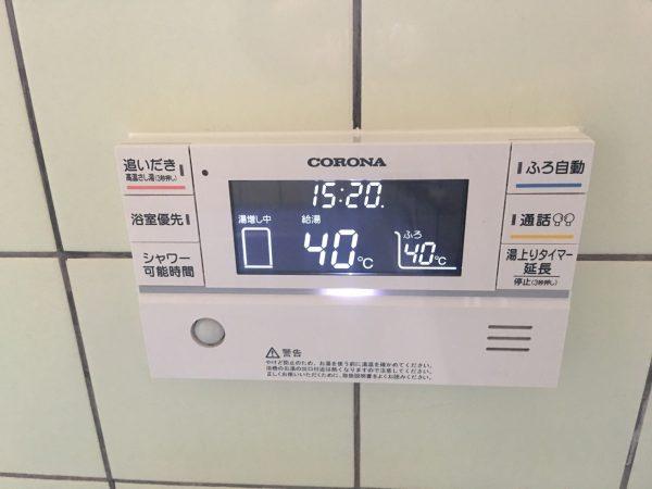 【宮崎県串間市 S様邸】オール電化工事