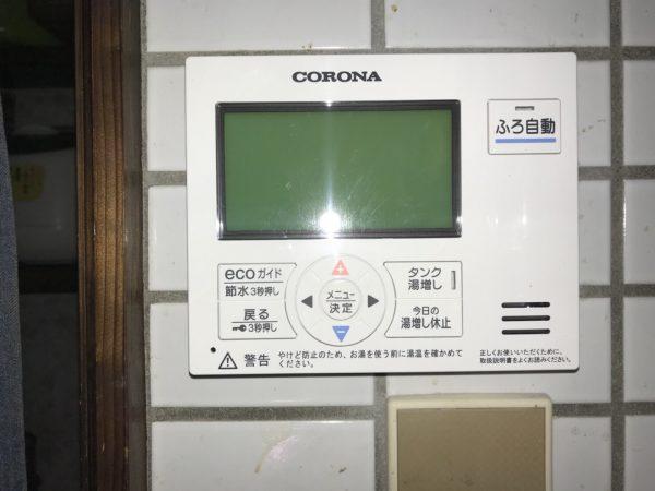 【宮崎県都城市 G様邸】エコキュート工事