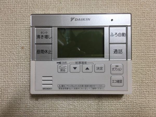 【宮崎県宮崎市 M様邸】オール電化工事