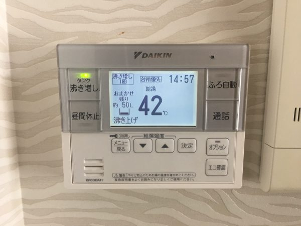 【宮崎県都城市 S様邸】オール電化工事