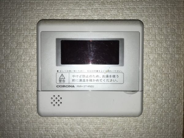 【宮崎県都城市 H様邸】エコキュート工事