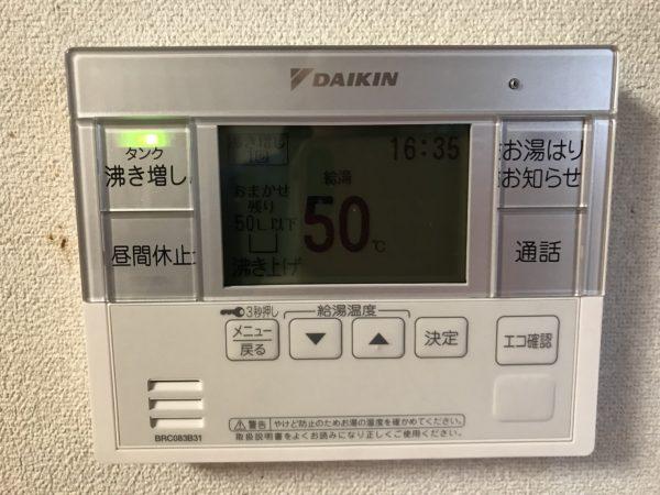 【岐阜県瑞穂市 T様邸】エコキュート工事