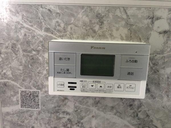 【宮崎県都城市 K様邸】エコキュート工事