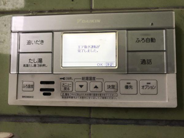 【宮崎県都城市 I様邸】オール電化工事