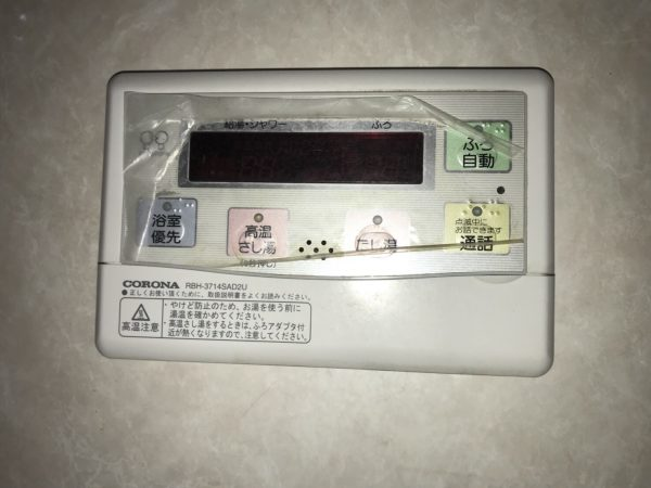 【宮崎県都城市 Y様邸】オール電化工事