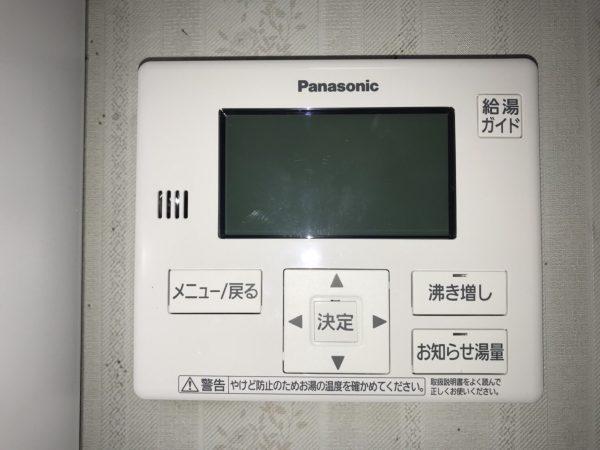 【宮崎県都城市 O様邸】オール電化工事