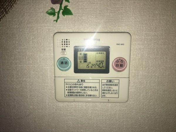 【宮崎県宮崎市 K様邸】エコキュート二世帯工事