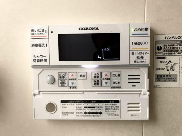 【鹿児島県曽於市 T様邸】オール電化工事