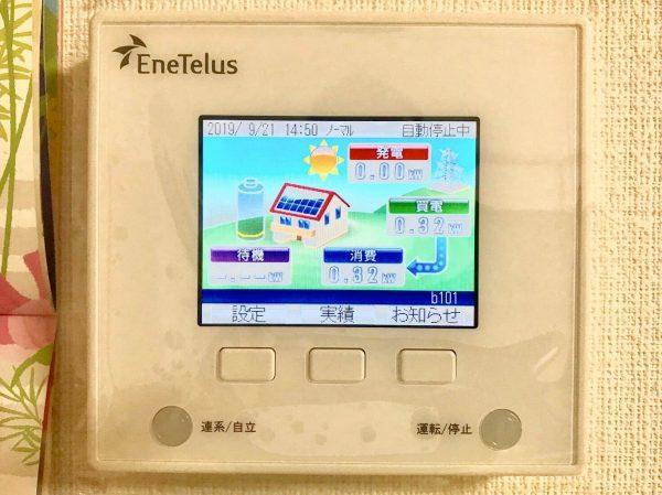 【宮崎県都城市 W様邸】蓄電池工事