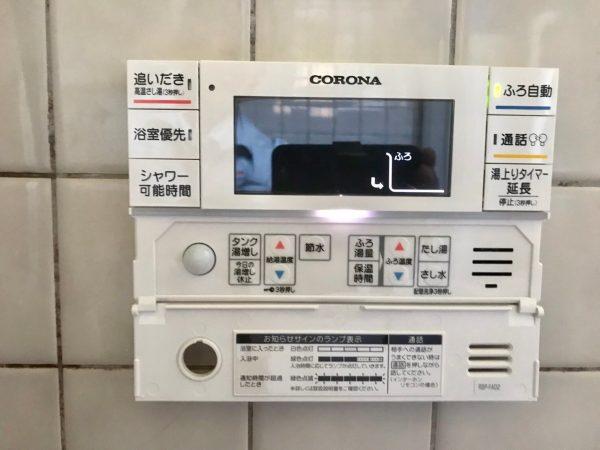 【宮崎県日南市Y様邸】エコキュート工事