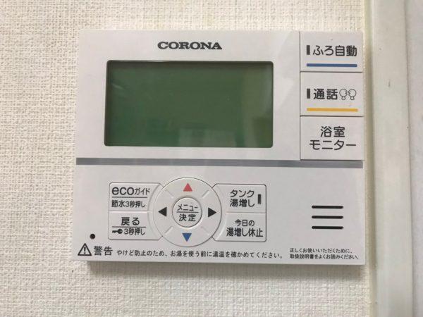 【宮崎県都城市 W様邸】オール電化工事