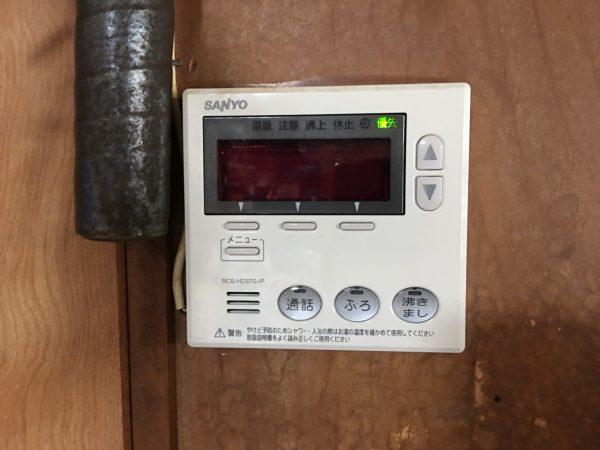 【宮崎県延岡市 O様邸】蓄電池、オール電化工事