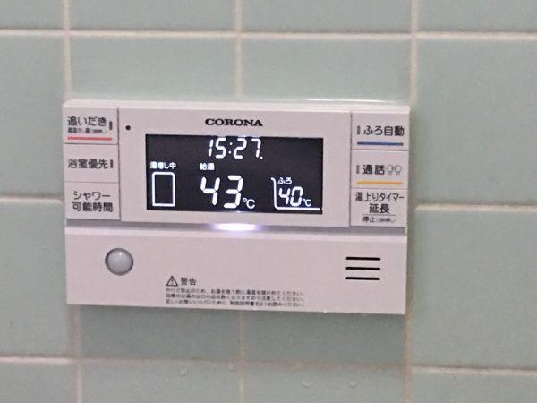 【宮崎県児湯郡 K様邸】エコキュート工事