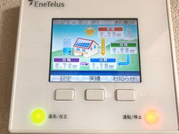【宮崎県宮崎市 F様邸】蓄電池工事
