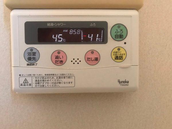 【宮崎県宮崎市 S様邸】エコキュート工事