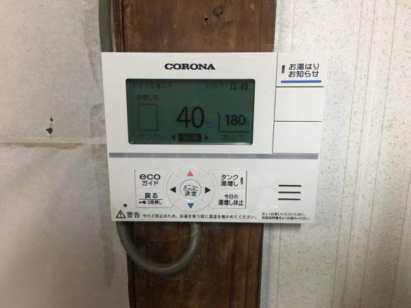 【宮崎県西臼杵郡 I様邸】エコキュート工事