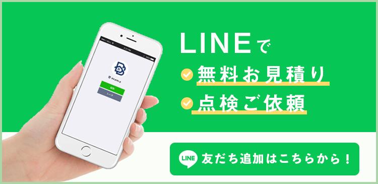 main-bnr_line_20210813