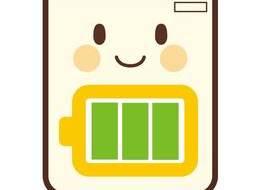 令和2年度(2020年度)家庭用蓄電池補助金について