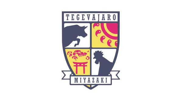 株式会社ビッグバンズはテゲバジャーロ宮崎を応援しています